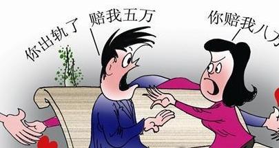 婚外情赔偿_和同事姐姐婚外情_文章婚外情