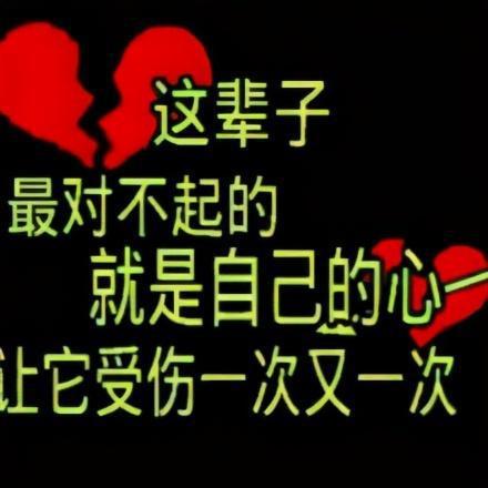 珍惜彼此感情的句子_珍惜感情的句子_佛说珍惜缘分的句子